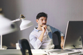 Handsome businessman working in office - PhotoDune Item for Sale