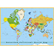 Highly Detailed Political World Map with Capitals. Separated Layers. Vector Illustration. - GraphicRiver Item for Sale