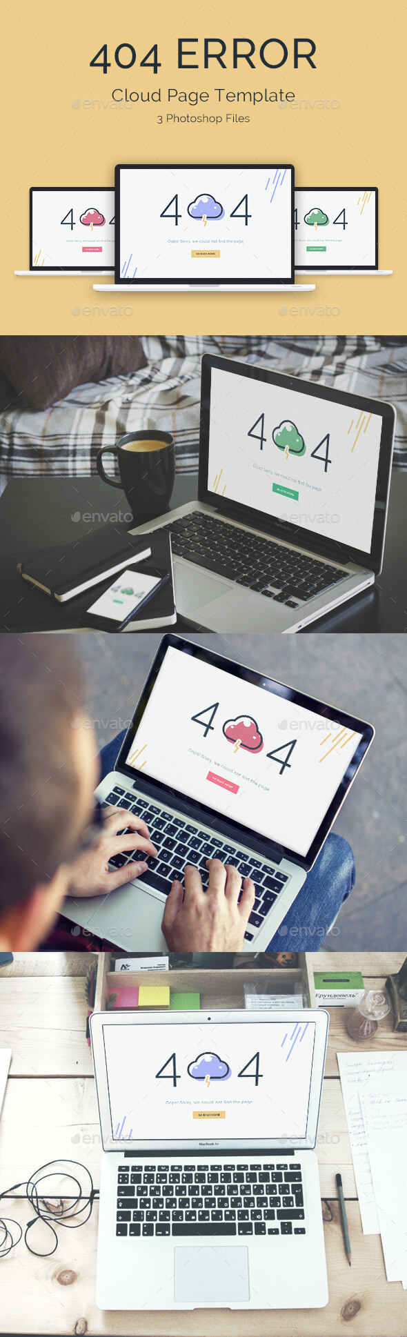 Cloud 404 Error Page - 404 Pages Web Elements