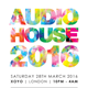 AudioHouse Flyer - GraphicRiver Item for Sale