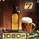 Beer - VideoHive Item for Sale