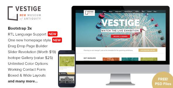 Vestige Museum - Responsive WordPress Theme