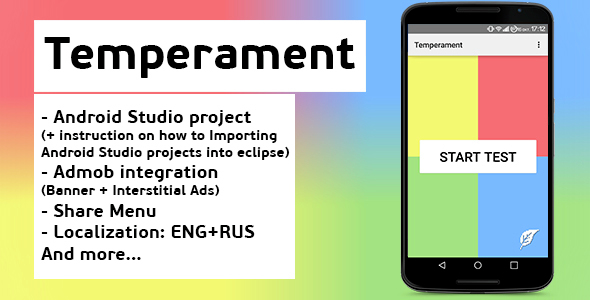 Temperament test (with ads) - CodeCanyon Item for Sale