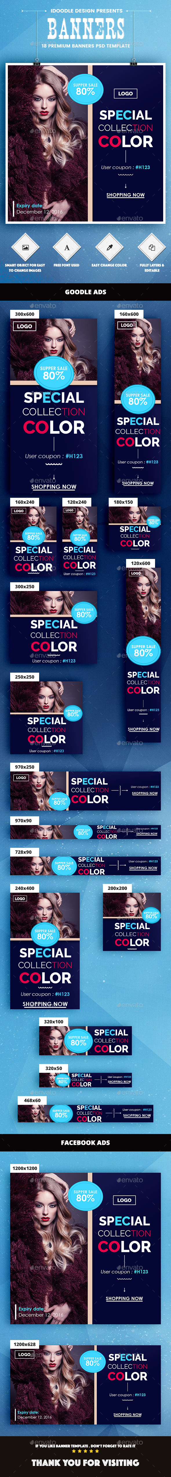 Fashion Banners Ads - Banners & Ads Web Elements