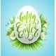 Easter Lettering Poster with Spring Flower - GraphicRiver Item for Sale