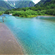 Aerial: Clearwater Lake In Japanese National Park, Kamikochi  - VideoHive Item for Sale