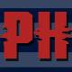 PHONE HACKER - HTML5 MOBILE GAME
