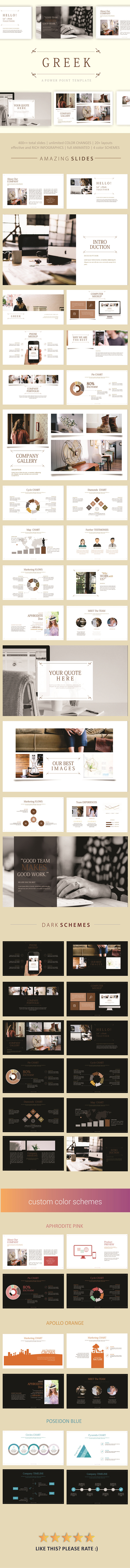 Greek PowerPoint Template - Business PowerPoint Templates