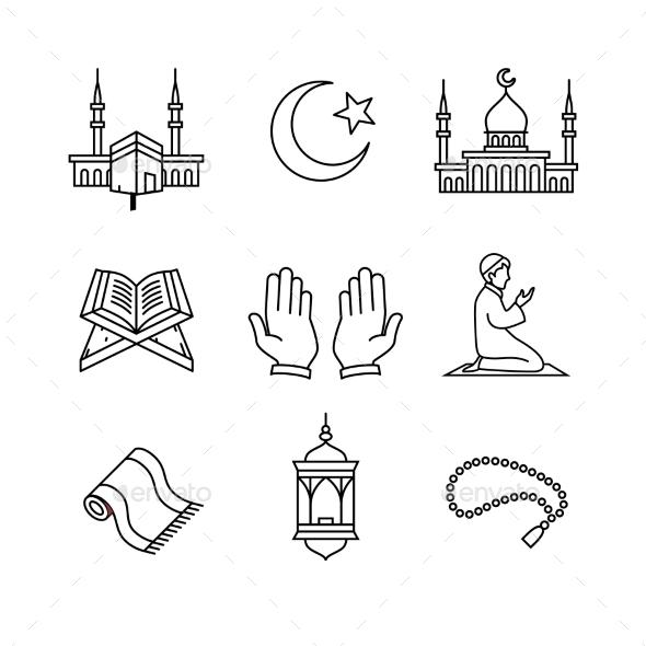 Muslim Islam Prayer and Ramadan Kareem - Religion Conceptual