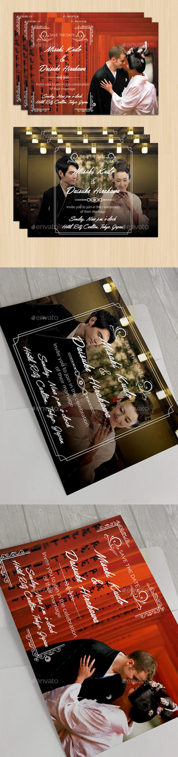 Asia Wedding Card ( 2 styles) - Invitations Cards & Invites