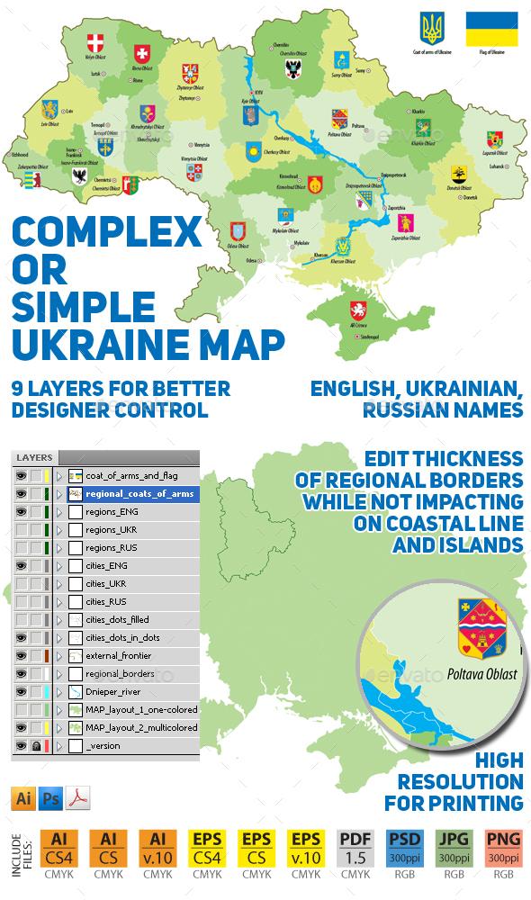 Map of Ukraine: Complex or Simple - Miscellaneous Vectors