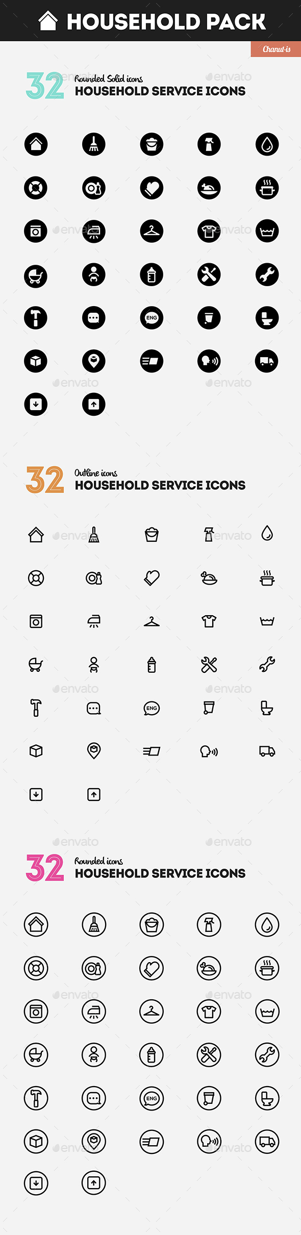 32 Household pack  - Icons