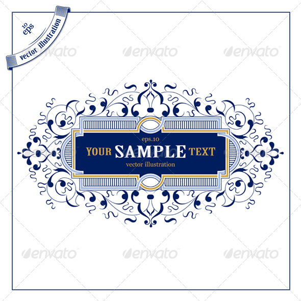 Decorative Calligraphic Border - Borders Decorative