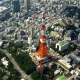 Tokyo Tower - VideoHive Item for Sale