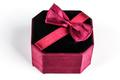 Closed Redand Black Box - PhotoDune Item for Sale