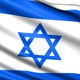 Flag of Israel - VideoHive Item for Sale
