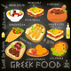 Greek Food Menu - GraphicRiver Item for Sale
