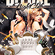 VIP Deluxe Party Gold Flyer Template