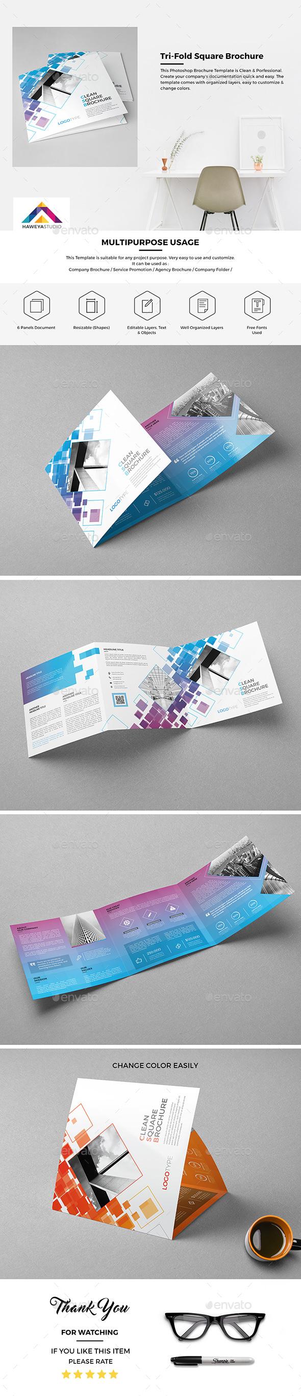 Haweya Tri-Fold Square Brochure 02 - Corporate Brochures