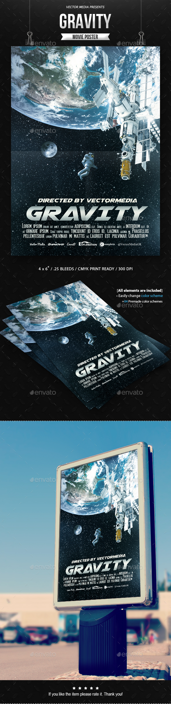 Gravity - Movie Poster - Miscellaneous Events