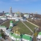 Kiev-Pechersk Lavra Aerial View - VideoHive Item for Sale