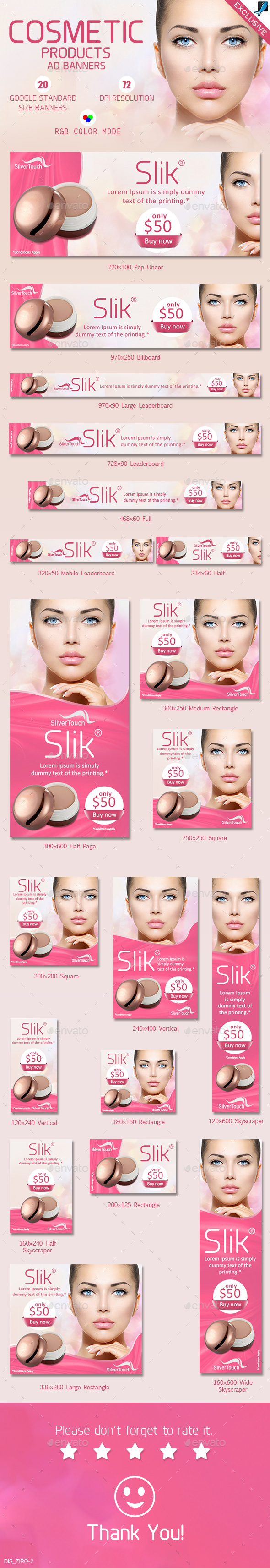 Cosmetic Product  Ad Banners - Banners & Ads Web Elements
