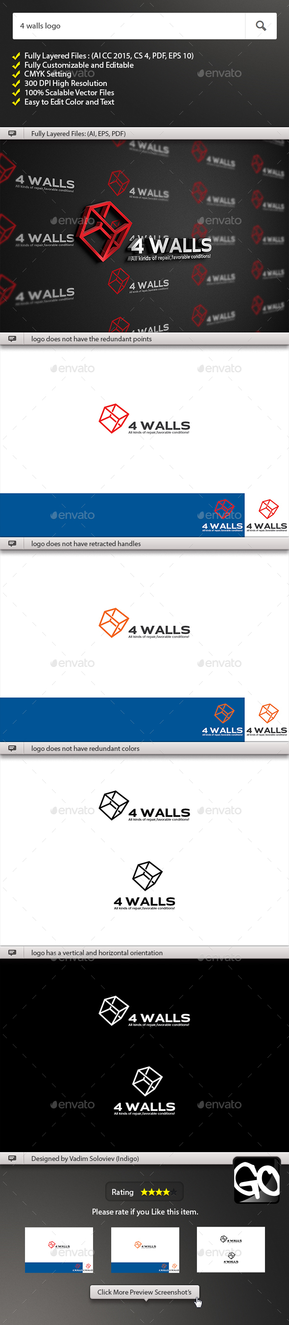 4 walls logo - 3d Abstract