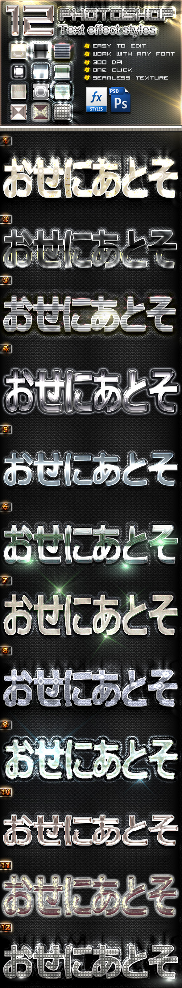 12 Photoshop Silver Text Effect Styles Vol 19 - Text Effects Styles