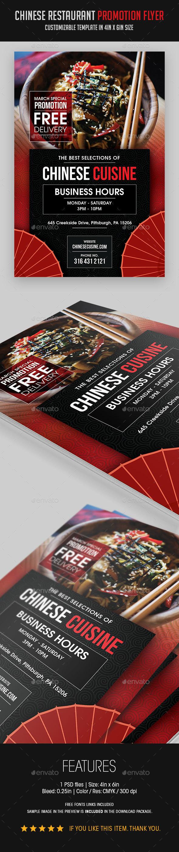 Chinese Restaurant Promotional Flyer - Restaurant Flyers