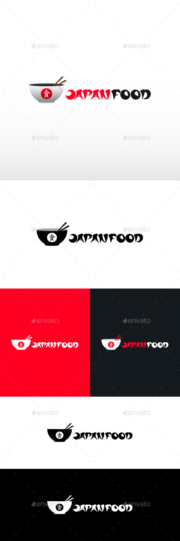 Japan Food Logo Template - Symbols Logo Templates