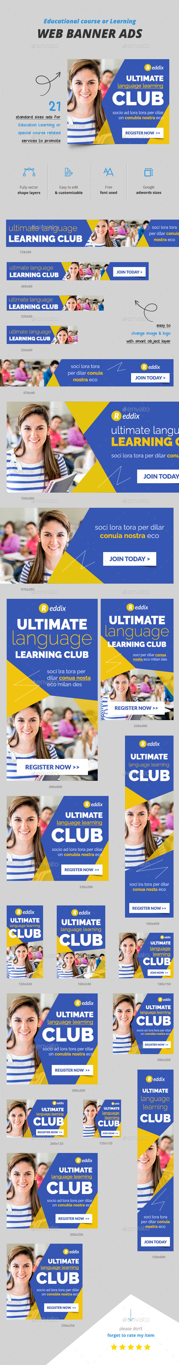 Language Learning Banner Ads - Banners & Ads Web Elements