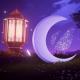 Epic Ramadan Logo - VideoHive Item for Sale