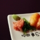 Sushi Food On The Plate - VideoHive Item for Sale