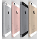 iPhone SE in all four Colors