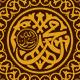 Original Arabic Art  - GraphicRiver Item for Sale