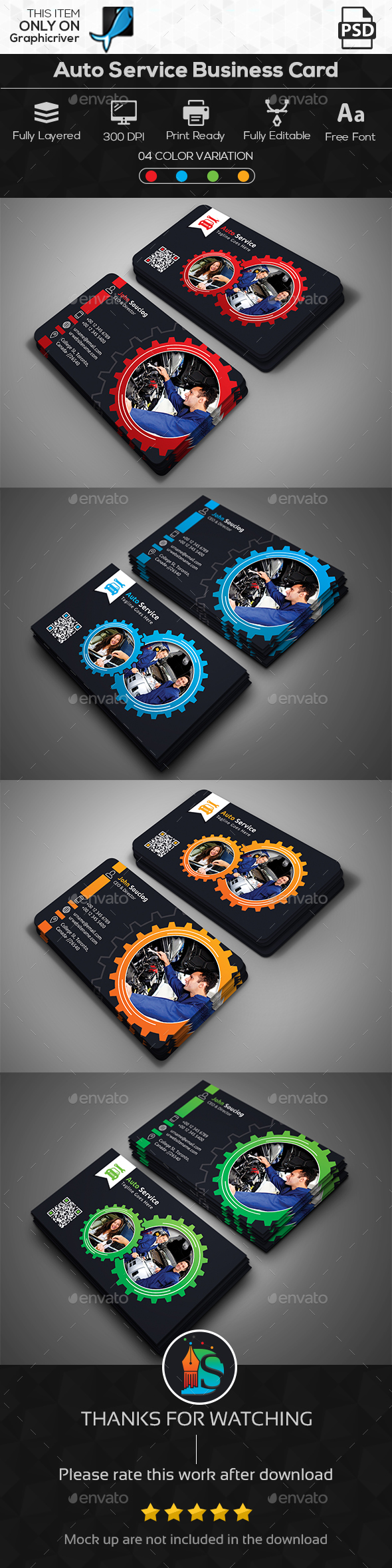 Auto Service Business Card by DesignSign   GraphicRiver
