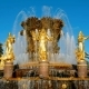 Fountain In Moscow - VideoHive Item for Sale