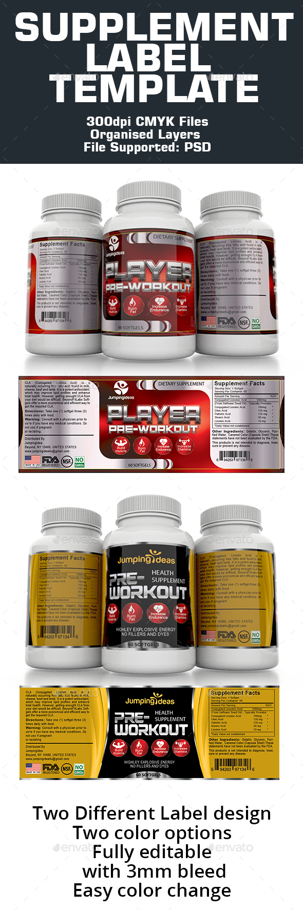 Supplement Label Template