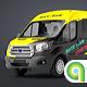 Passenger Van Mock-Up - GraphicRiver Item for Sale