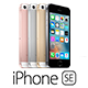 Apple iPhone SE - 3DOcean Item for Sale