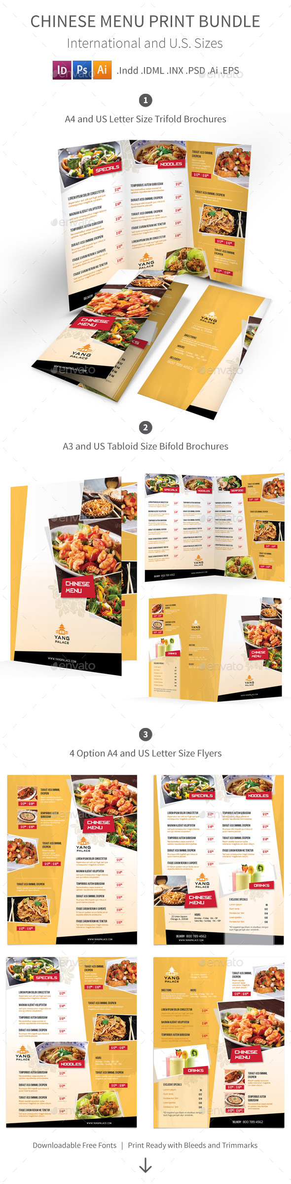 chinese restaurant menu print bundle by mike pantone graphicriver