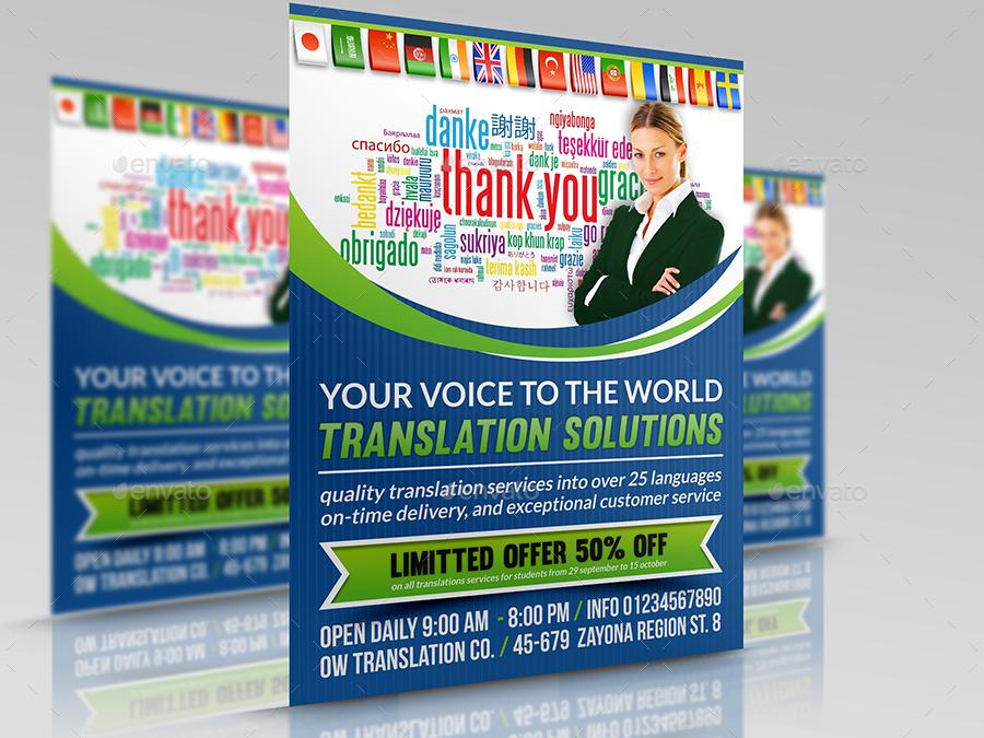 service flyer template