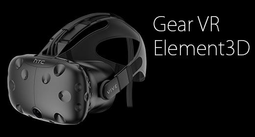 Element3D Gear VR