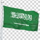 Saudi Arabia Flag - VideoHive Item for Sale