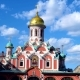 Orthodox Church In Moscow - VideoHive Item for Sale