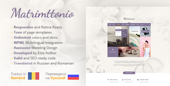 Matrimonio – Ceremony & Wedding WordPress Theme