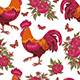 Pattern with Red Rooster - GraphicRiver Item for Sale