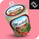 Cottage Cheese Plastic Tub Mockup - GraphicRiver Item for Sale