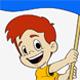 Boy waving flag - GraphicRiver Item for Sale