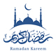 Ramadan Kareem Designs - GraphicRiver Item for Sale
